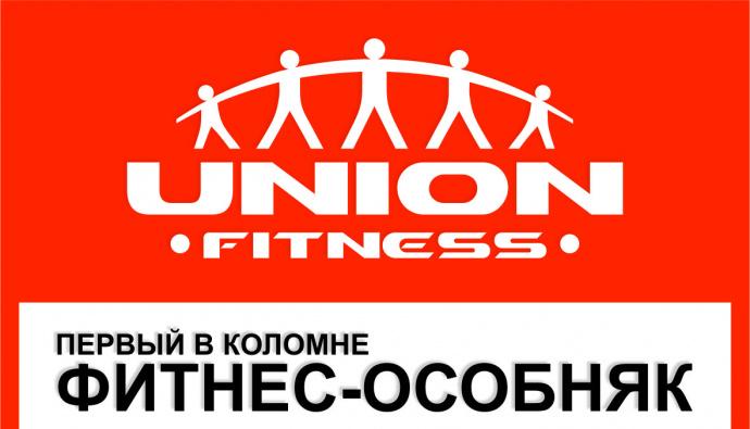 Галерея фотографий union fitness