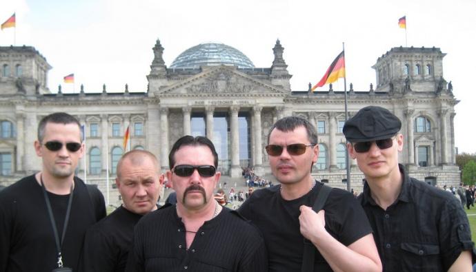 Группа бутырка состав группы фото