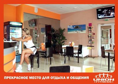 Декоративно-прикладного искусства - вузы (высшие учебные заведения), тольятти, улица фрунзе, 2г - время работы