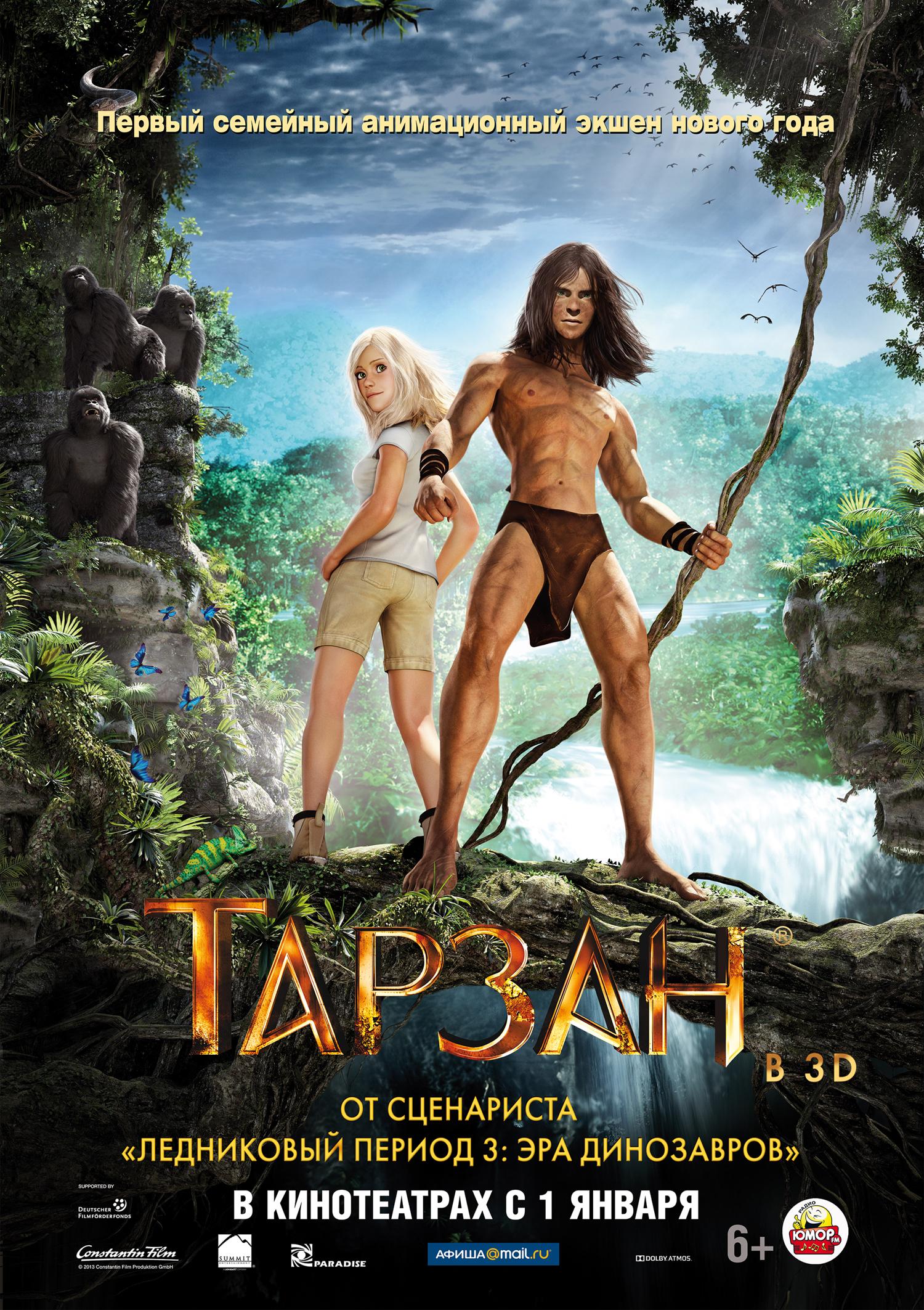 Тарзан членомонстр джунглей порно онлайн 12 фотография